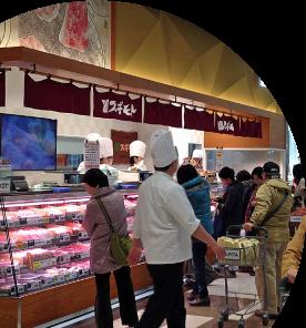 お肉の専門店スギモト 本店