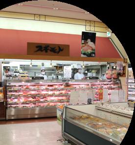 お肉の専門店スギモト 清水屋春日井店