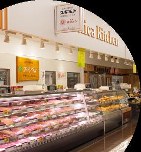 お肉の専門店スギモト アピタ岩倉店(尾張 鶏ひょう岩倉店)