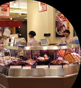お肉の専門店スギモト  大丸浦和パルコ店