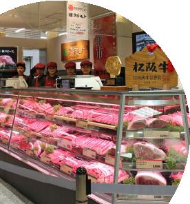 お肉の専門店スギモト 高島屋京都店