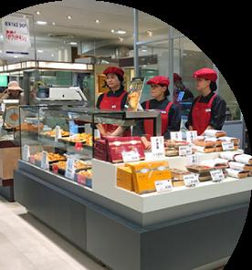 お肉の専門店スギモト  松坂屋高槻店