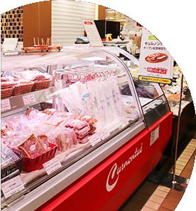キュルノンチュエ ジェイアール名古屋タカシマヤ店