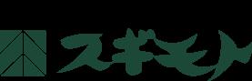 スギモトグループ|杉本食肉産業株式会社