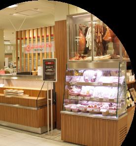 お肉の専門店スギモト 高島屋日本橋店