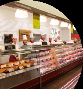 お肉の専門店スギモト  ピアゴ ラ フーズコア徳重店