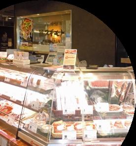 お肉の専門店スギモト タカシマヤフードメゾン新横浜店