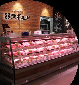 お肉の専門店スギモト  枚方T-SITE店