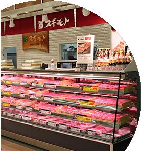お肉の専門店スギモト アピタ横浜綱島店
